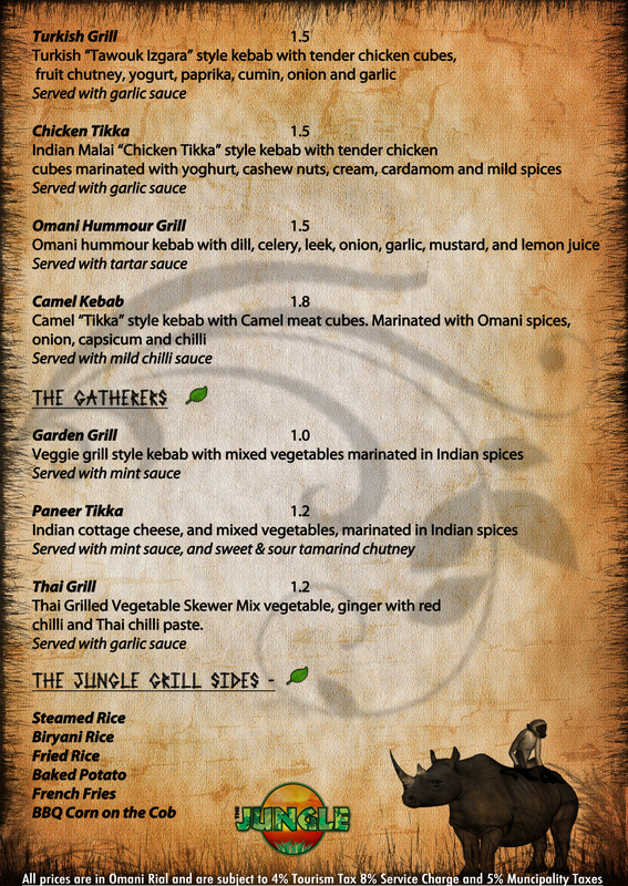 jungle menu design